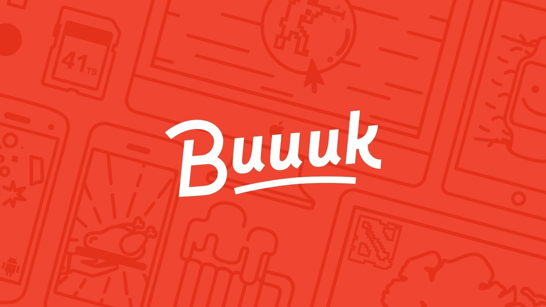 The New Buuuk Logo