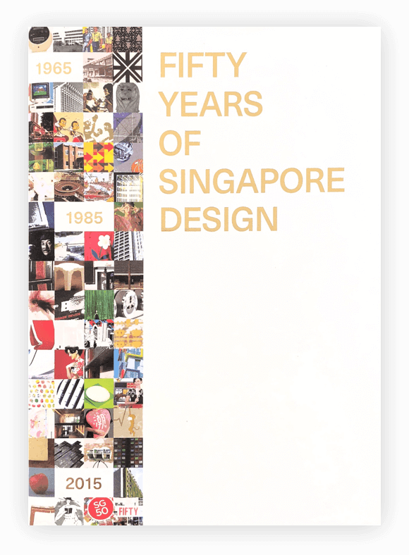 Buuuk Featured In Fifty Years Of Singapore Design